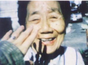 Katatsumori (Naomi Kawase)
